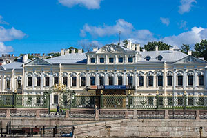 Music of Saint Petersburg Tour - 1