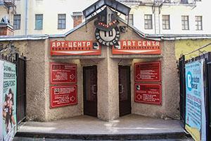 Russian Avant-Garde Tour - 2