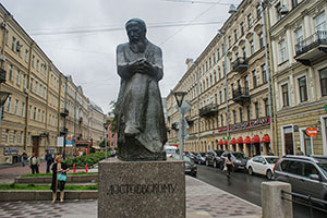 Dostoevsky Walk - 2